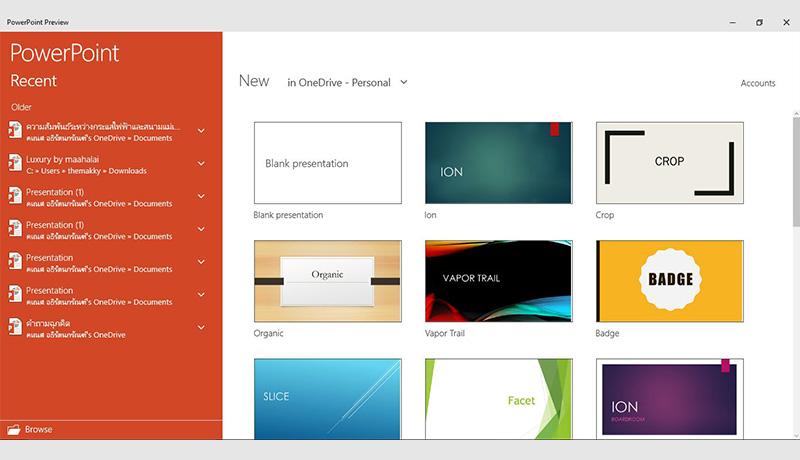 แนะนำ PowerPoint Preview สร้างสไลค์ฟรี ในฉบับมินิ