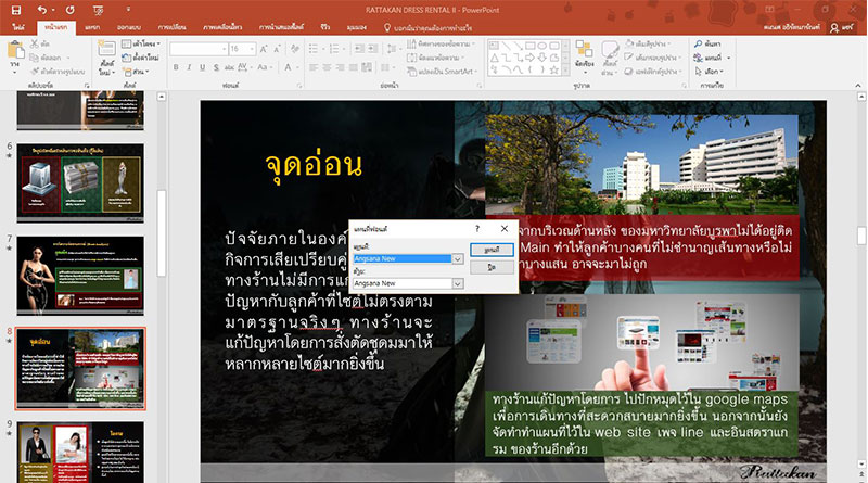 replace-font-powerpoint