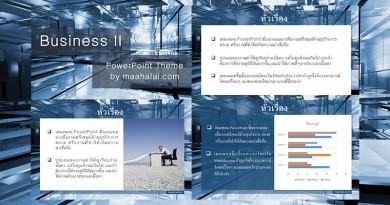ฟรีเทมเพลทพาวเวอร์พ้อยท์ Business II สำหรับพรีเซ้นต์งานธุรกิจ การตลาด