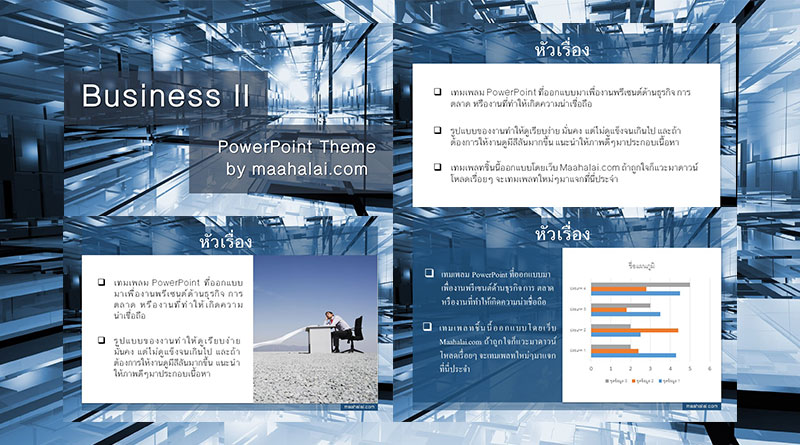 PowerPoint-template-Business-free