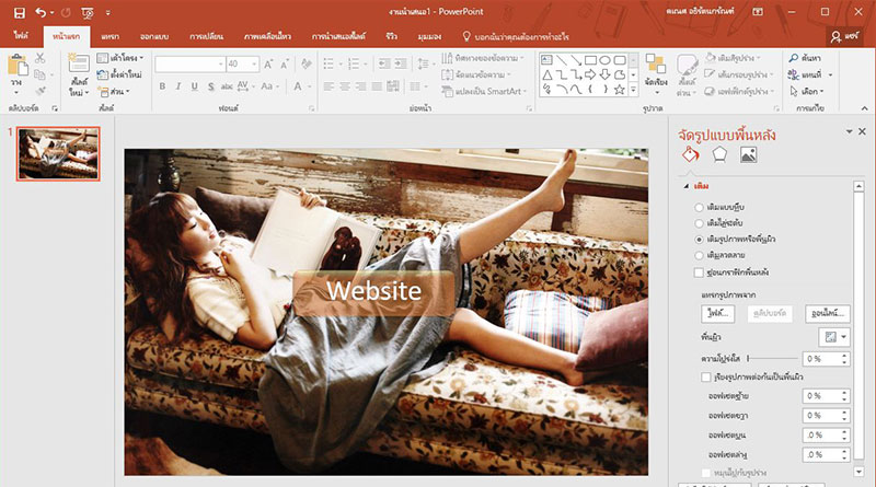 powerpoint-link-web