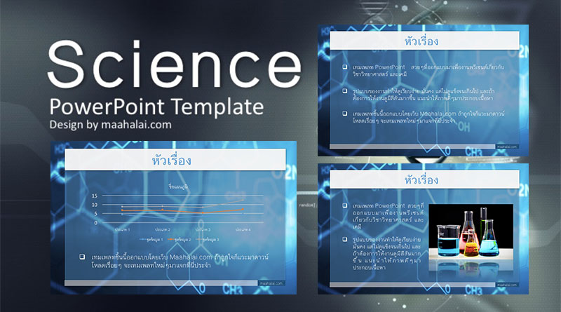 powerpoint-science
